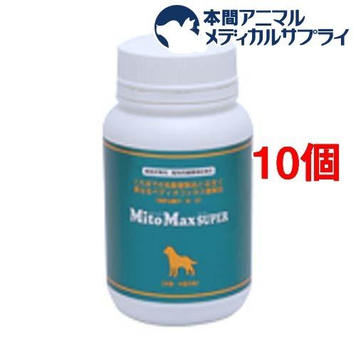 マイトマックス スーパー中型・大型犬用(180カプセル*10個セット)