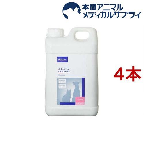 ビルバック エピスース ペプチドシャンプー(2.5L*4本セット)【ビルバック】