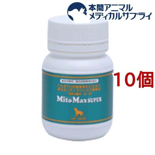 マイトマックス スーパー中型・大型犬用(60カプセル*10個セット)