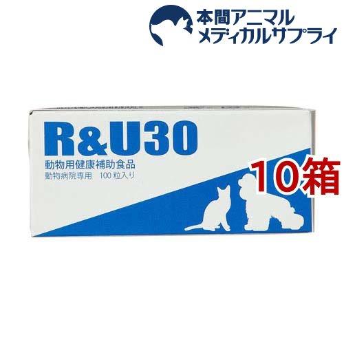 犬猫用 R&U30(100粒*10箱セット)