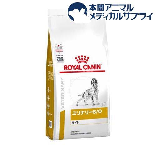ロイヤルカナン療法食 大規模セール ロイヤルカナン 食事療法食 犬用 ユリナリー O 8kg お得クーポン発行中 S ライト