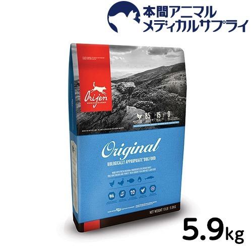 オリジン オリジナル 5.9kg