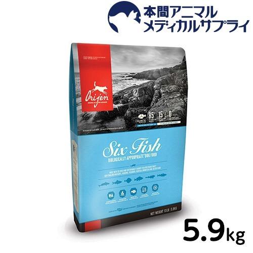 オリジン 6フィッシュドッグ 5.9kg【d_origin】