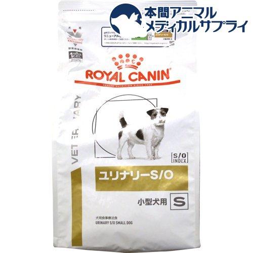 ロイヤルカナン療法食 爆買い送料無料 ロイヤルカナン 犬用 ユリナリーS 賜物 3kg 小型犬用S O