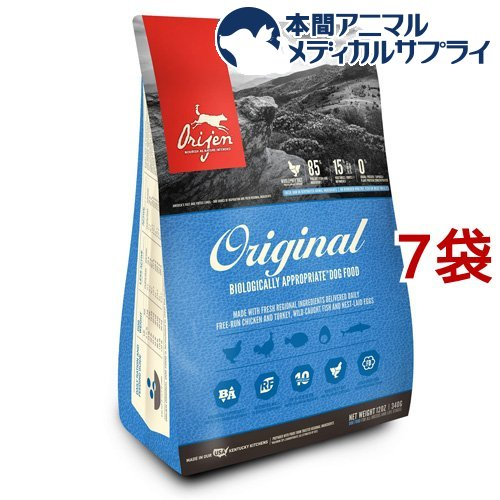 オリジン オリジナル(2kg*7袋セット)【オリジン】[ドッグフード]