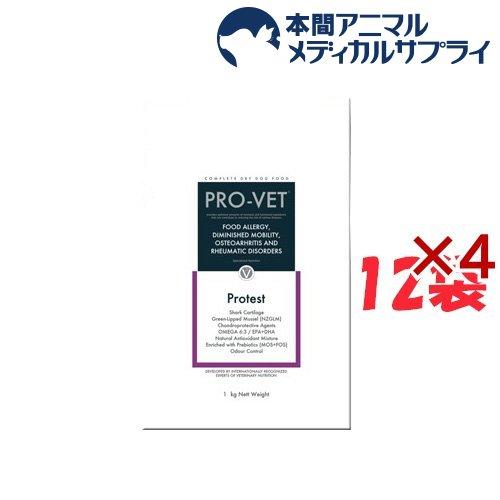 【訳あり】プロベット プロテスト猫用(1kg*12袋セット)ma_2004【PRO-VET】[ドッグフード]