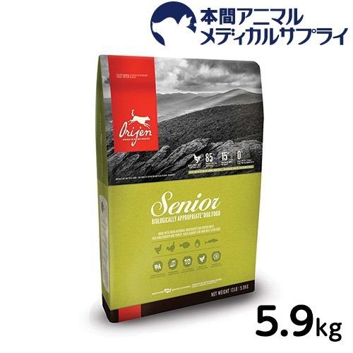 オリジン シニア 5.9kg【d_origin】