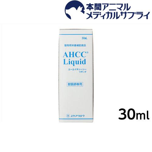 Scarecrow AHCC liquid 30 ml