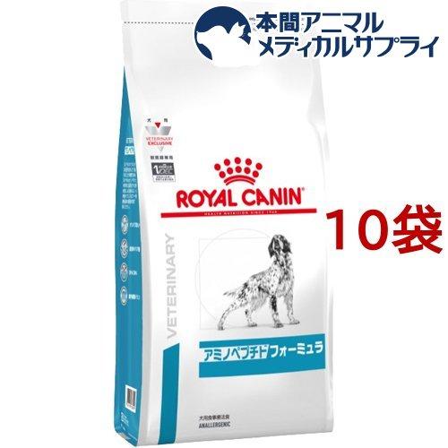 ロイヤルカナン 犬用 アミノペプチド フォーミュラ ドライ(1kg*10袋セット)【ロイヤルカナン(ROYAL CANIN)】