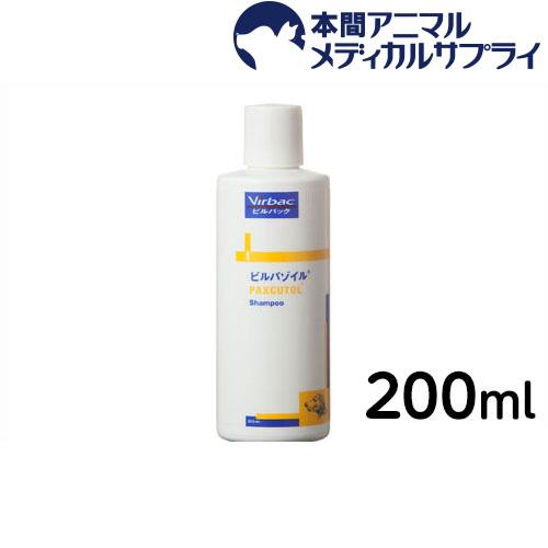 (Virbac) 建立反向連結為狗 bilbazoil (膿皮病洗髮水) 200 毫升