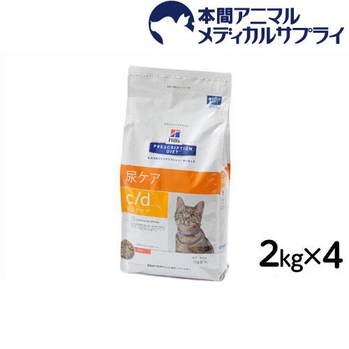 ヒルズ 猫用 c/d マルチケア ドライ 2kgx4個 【食事療法食】