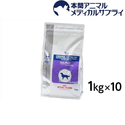 ロイヤルカナン 準食事療法食 犬用 ベッツプラン セレクトスキンケア ドライ 1kgx10個【d_rc】