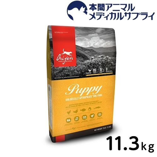 オリジン パピー 11.3kg【d_origin】