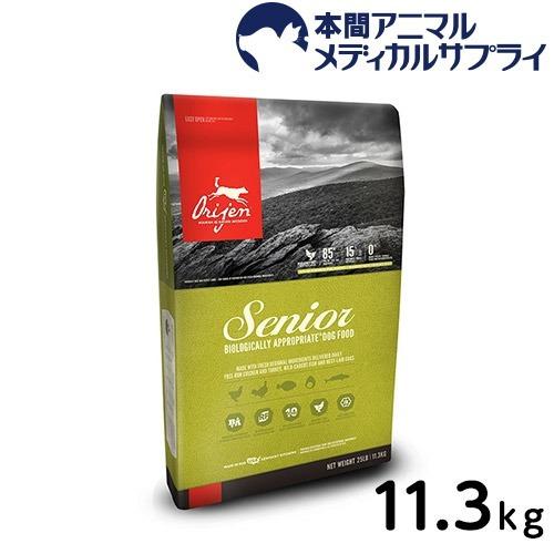 オリジン シニア 11.3kg【d_origin】