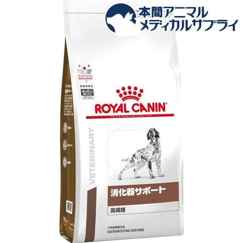 期間限定今なら送料無料 ロイヤルカナン療法食 まとめ買い特価 ロイヤルカナン 犬用 消化器サポート ドライ 3kg 高繊維