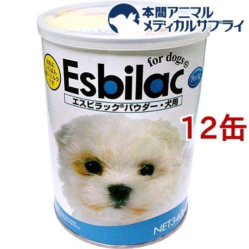 N・エスビラックミルク パウダー犬用(340g*12缶セット)