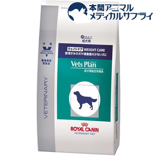 ドッグフード 激安価格と即納で通信販売 ロイヤルカナン療法食 ロイヤルカナン 犬用 ベッツプラン 至高 ウェイトケア 8kg
