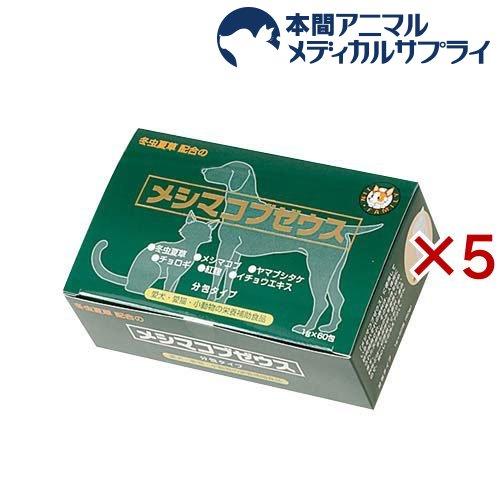 メシマコブゼウス顆粒(1g*60包*5箱セット)
