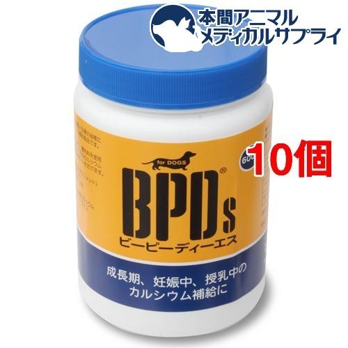 BPDS(ビーピーディーエス) 大(600g*10個セット)ma_2004