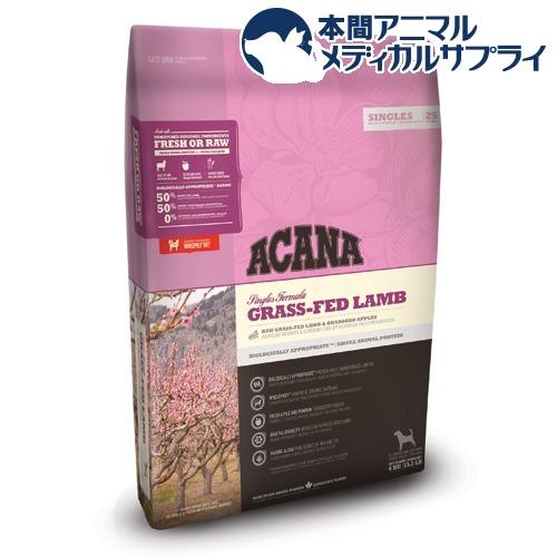 アカナ グラスフェッドラム(正規輸入品)(6kg)【アカナ】[ドッグフード]