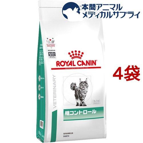 ロイヤルカナン 猫用 糖コントロール ドライ(4kg*4袋セット)【ロイヤルカナン(ROYAL CANIN)】