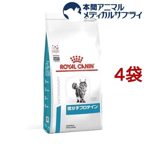 ロイヤルカナン 猫用 低分子プロテイン ドライ(4kg*4袋セット)【ロイヤルカナン(ROYAL CANIN)】
