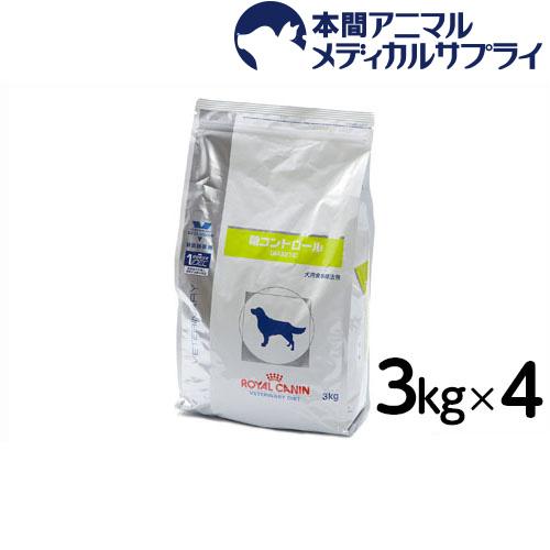 ロイヤルカナン 食事療法食 犬用 糖コントロール ドライ 3kgx4個