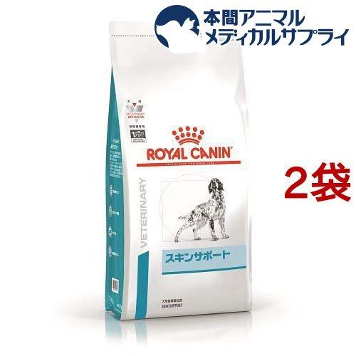 ロイヤルカナン 犬用 スキンサポート ドライ(8kg*2袋セット)【ロイヤルカナン(ROYAL CANIN)】