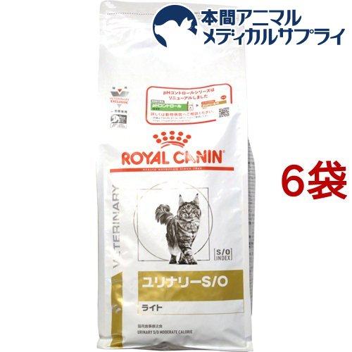 ロイヤルカナン 食事療法食 猫用 ユリナリー S/O ライト(2kg*6袋セット)【ロイヤルカナン(ROYAL CANIN)】