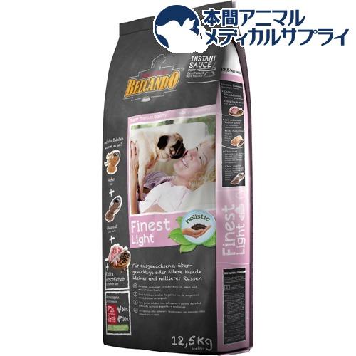 ベルカンド ファイネスト ライト 成犬用総合栄養食(12.5kg)