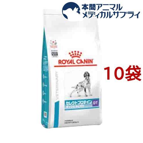 ロイヤルカナン 犬用 セレクトプロテイン ダック&タピオカ ドライ(1kg*10袋セット)【ロイヤルカナン(ROYAL CANIN)】