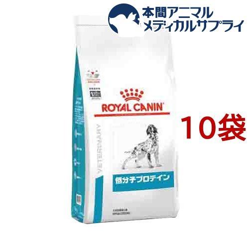 ロイヤルカナン 犬用 低分子プロテイン ドライ(1kg*10袋セット)【ロイヤルカナン(ROYAL CANIN)】