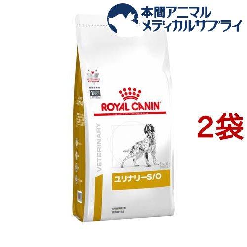 ロイヤルカナン 食事療法食 犬用 ユリナリー S/O(8kg*2袋セット)【ロイヤルカナン療法食】