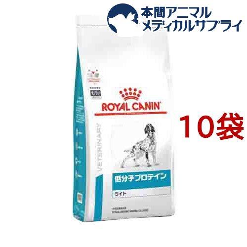 ロイヤルカナン 犬用 低分子プロテイン ライト ドライ(1kg*10袋セット)【ロイヤルカナン(ROYAL CANIN)】
