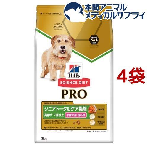 サイエンス・ダイエット プロ 小型犬用 健康ガードアクティブシニア チキン(3kg*4袋セット)【サイエンスダイエット】