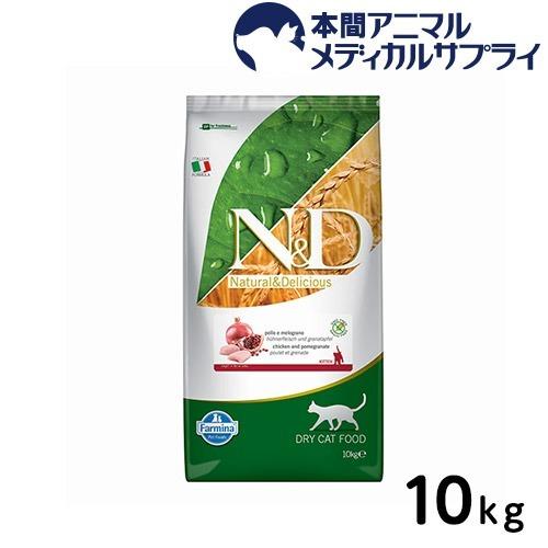 ファルミナ N&D チキン&ザクロ 子猫用10kg【d_nd】