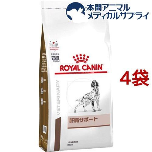 ロイヤルカナン 犬用 肝臓サポート ドライ(3kg*4袋セット)【ロイヤルカナン(ROYAL CANIN)】
