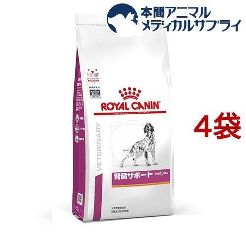 ロイヤルカナン 犬用 腎臓サポートセレクション(3kg*4袋セット)【ロイヤルカナン(ROYAL CANIN)】
