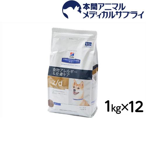 ヒルズ 犬用 z/d ウルトラ ドライ 1kgx12個 【食事療法食】