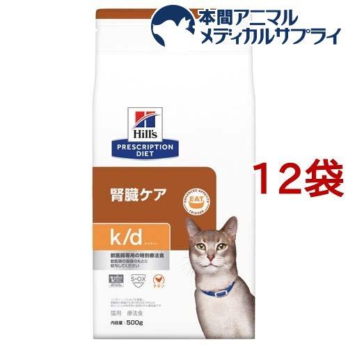 ヒルズ プリスクリプション・ダイエット キャットフード k/d ケイディー 猫用(500g*12袋セット)【ヒルズ プリスクリプション・ダイエット】