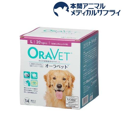 日本全薬 オーラベット お値打ち価格で L オンライン限定商品 14個入