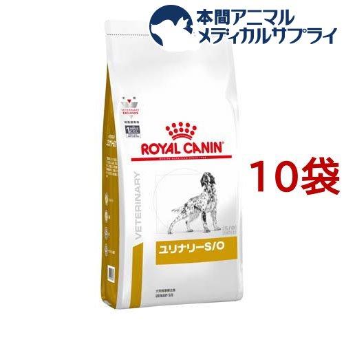 ロイヤルカナン 食事療法食 犬用 ユリナリー S/O(1kg*10袋セット)【ロイヤルカナン療法食】