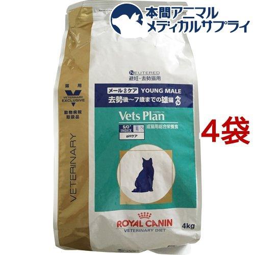 ロイヤルカナン 猫用 ベッツプラン メールケア(4kg*4袋セット)【ロイヤルカナン(ROYAL CANIN)】