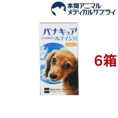 パナキュア ルテインM(60カプセル*6箱セット)【Meiji Seika】