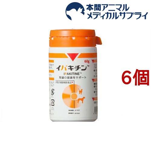 ベトキノール イパキチン(60g*6個セット)【ベトキノール】