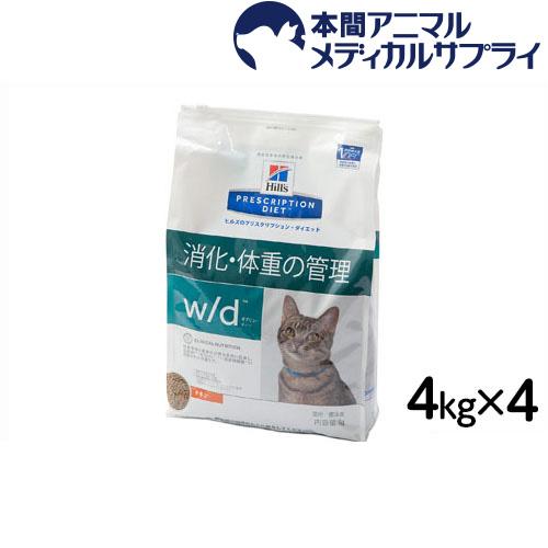 ヒルズ 猫用 w/d ドライ 4kgx4個 【食事療法食】