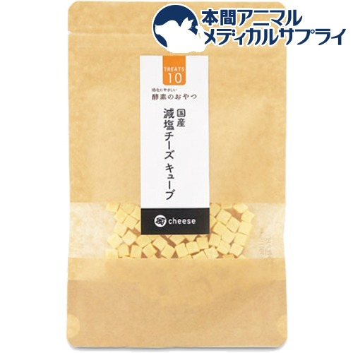 酵素のおやつ 減塩チーズキューブ S 2020 新作 id_sna_2109 開店記念セール 30g id_sna_2108