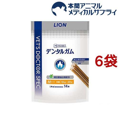 NEW売り切れる前に☆ ライオン商事 LION PETKISS ベッツドクタースペックデンタルガム M 日本産 6袋セット 14本入