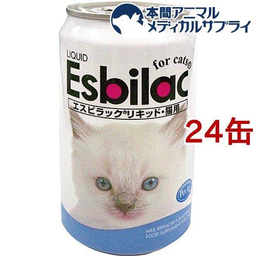 エスビラックリキッド猫用 8オンス(236ml*24缶セット)