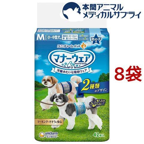 マナーウェア 男の子用 Mサイズ 未使用 dog_sheets 価格 8袋 42枚入